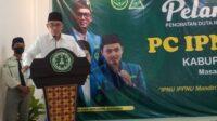 Ketua Majelis Alumni Ikatan Pelajar Nahdlatul Ulama (IPNU) Jawa Timur Muzammil Syafii